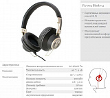 Наушники Fisher Audio FA-004, черные